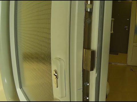 Установка замка на пластиковую дверь
