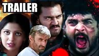 New Action Trailer Aag Hi Aag Seetha Ramudu Telugu To Hindi Dubbed Rahul Dev Ankita