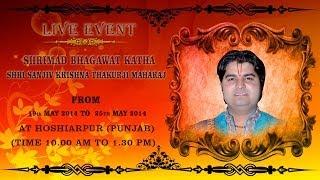 Sanskar Live | Sanjeev Krishna Thakur Ji | Ram Katha | Hoshiyarpur (Punjab) | Day 4