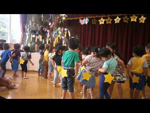 Takamatsu Kindergarten