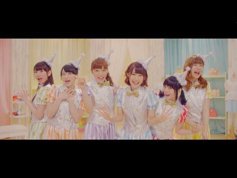 『ドリームパレード』 PV (i☆Ris #i_Ris )