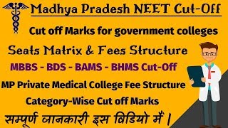 Neet Expected Cut Off 2019 Madhya Pradesh Neet Ug 2019 Mp Cut Off Mp Neet Cut Off 2019