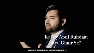 Chale aao ae Ibne Mushkil Kusha Lyrical video   - YouTube