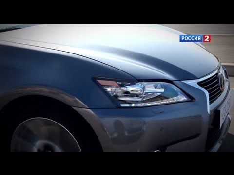 Тест-драйв Lexus GS 2013 // АвтоВести 36