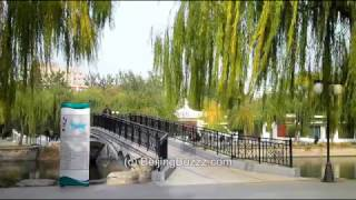 Video : China : Autumn in QingNianHu Park, BeiJing 北京