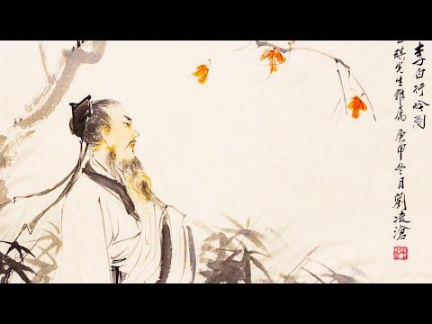 Vidéo de Li Po