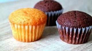 Mein Lieblingsrezept Für Die Besten Muffins I Muffin-Grundrezept I Vanille & Schoko