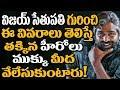 INTERESTING Facts Revealed about Vijay Sethupathi   Latest Celebrity Updates   Super Movies Adda