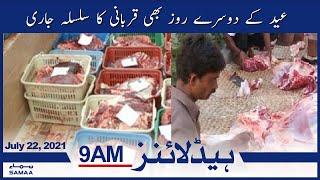 Samaa News Headlines 9am   Eid ke dusre roz bhi qurbani ka silsila jari   SAMAA TV