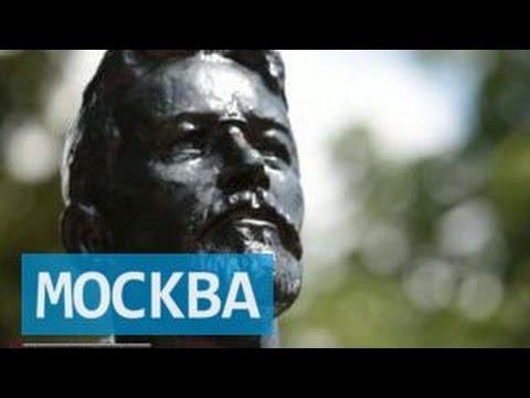 Поездка одного дня: Чехов - человек и го