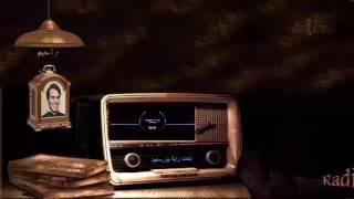 تحميل و مشاهدة عبد الحليم حافظ - تحت راية بورسعيد MP3
