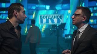 Селфи (фильм) 2018 HD Качество