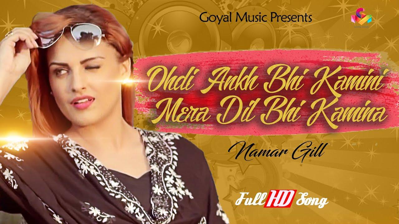 Ohdi Akh Vi Nahi Mera Dil Bhi Kamina Lyrics - Himanshi khurana