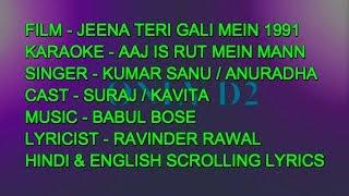 Aaj Is Rut Mein Karaoke With Lyrics Scrolling Only   - YouTube