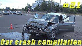 Car crash compilation Dash cam accidents Подборка Аварий и Дтп #21