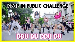 [KPOP IN PUBLIC CHALLENGE] BLACKPINK '뚜두뚜두 DDU DU DDU DU' | Cover By GUN Dance Team From Vietnam