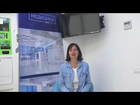 Алла Михайловна из Ялты о лечении меланомы