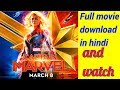 CAPTAIN MARVEL FULL MOVIE IN HINDI DOWNLOAD AND WATCH