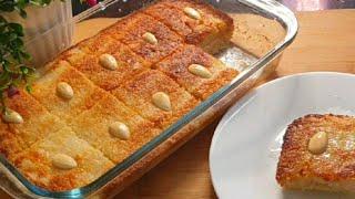 Famous Middle Eastern Dessert Basbousa Recipe ♥️ | Easiest Way To Make Basbousa
