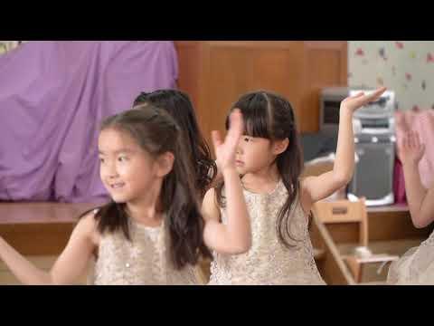 江北さくら幼稚園 お遊戯会総合練習