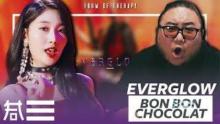 "The Kulture Study: EVERGLOW ""Bon Bon Chocolat"" MV"