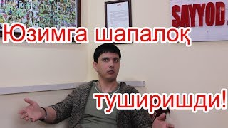 Анвар Собиров ГАСТАРБАЙТЕР ва ХАҚОРОТга жавоб берди!