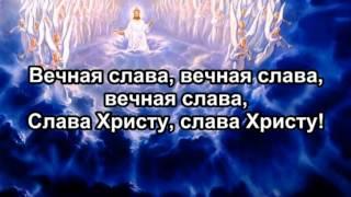 Ангелы в небе