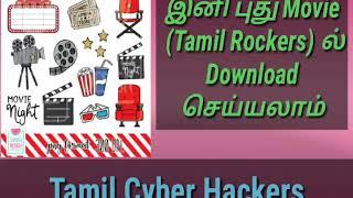 new tamil movies 2019 download - मुफ्त ऑनलाइन
