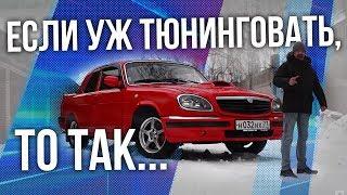 ВОЛГА ЗА 2 000 000 | Как выглядит правильный тюнинг советских автомобилей ГАЗ | Про автомобили