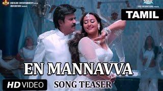 Lingaa  En Mannavaa Song Teaser