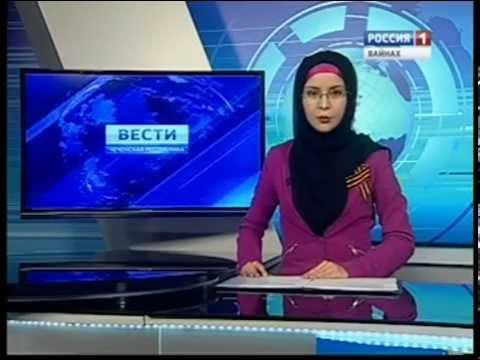 Смотреть полный выпуск Вести