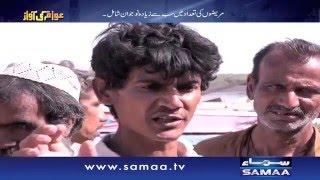 Manshiyat Ka Adda - Awam Ki Awaz – 10 May 2016