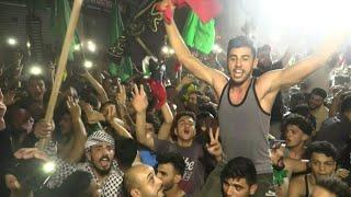 Festa na Palestina