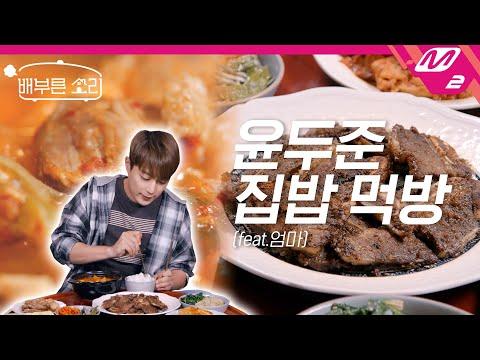 [배부른소리] 오늘은 정성 가득 추억의 엄마표 집밥???? LA갈비, 제육볶음, 김치찌개, 계란말이,, 상다…
