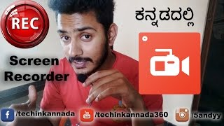 How to record screen in Android mobile!! kannada video