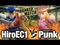 スト5 猛者ベガ vs パンク HiroEC1 M Bison vs Punk Lucia SFV