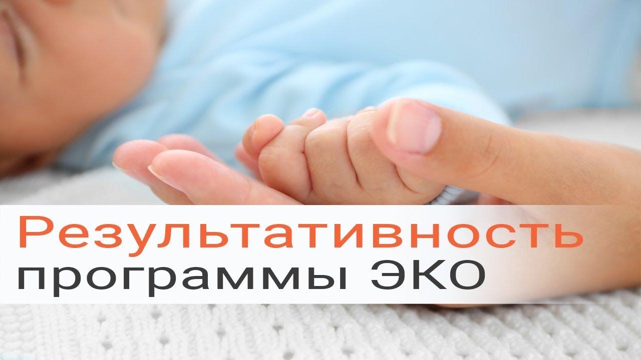 Насморк после переноса эмбрионов: причины, советы и рекомендации
