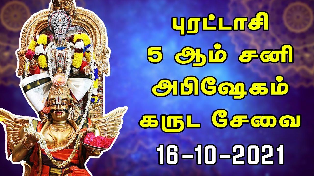 live-18-feet-anjenyar-abhishekam-london-sri-mahalakshmi-temple-britain-tamil-bakthi-2059