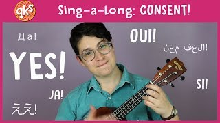 CONSENT SONG! -  QUEER KID STUFF SINGALONG