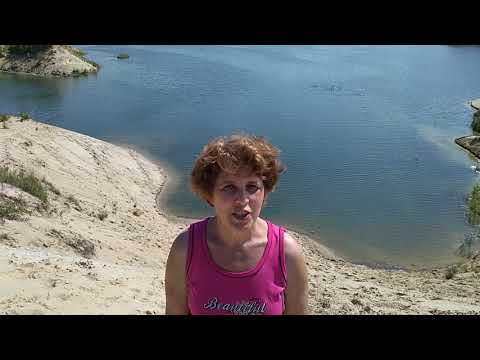 Песчаный карьер летом в Купавне