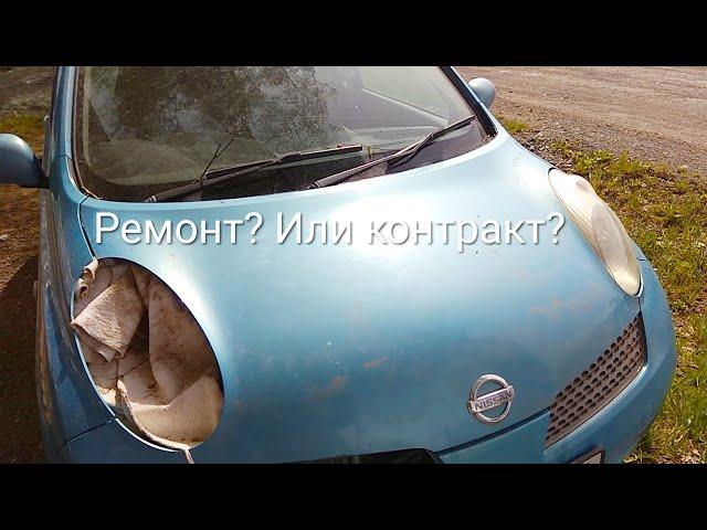 Фото к видео: Ниссан Марч CR12DE. Контракт или Ремонт?