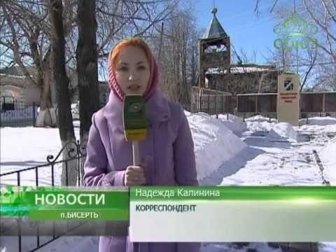 Русский храм в калогири