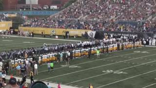 Announcement of Cancellation of 2016 Hall of Fame Game From the Stands