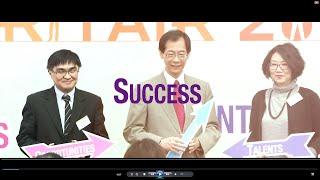 Career Fair 2015   Opportunities. Talents. Success.