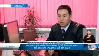 """Конкурс """"Лучший молодой полицейский-2018"""" продолжается"""