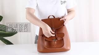 fa9ac68aa442 Рюкзак женский для девушек из экокожи с накладным карманом