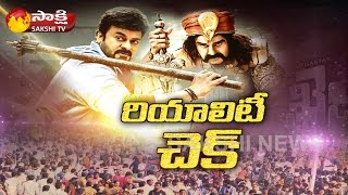 Chiru Vs Balayya Box Office Collections Issue  Clashes Between Fans  Watch Exclusive