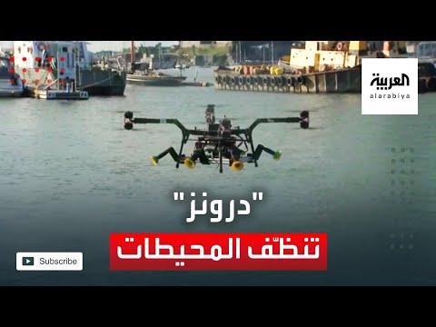 العرب اليوم - يمكن استخدامها أثناء الإغلاق بسبب وباء