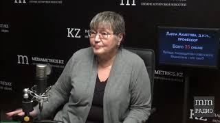 Первые руководители Советского Казахстана: Филипп Голощекин. Лайла Ахметова