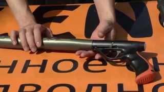 Ружьё для подводной охоты Pelengas 45 Magnum от компании МагазинCalipso dive shop - видео